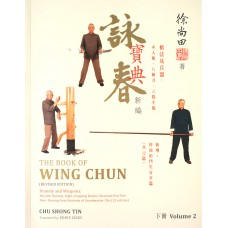 The Book of Wing Chun Vol 2